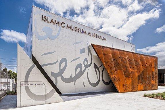 باشگاه خبرنگاران -نگاه به زندگی حضرت محمد(ص) در موزه استرالیا/ نوای اذان را در ملبورن گوش دهید