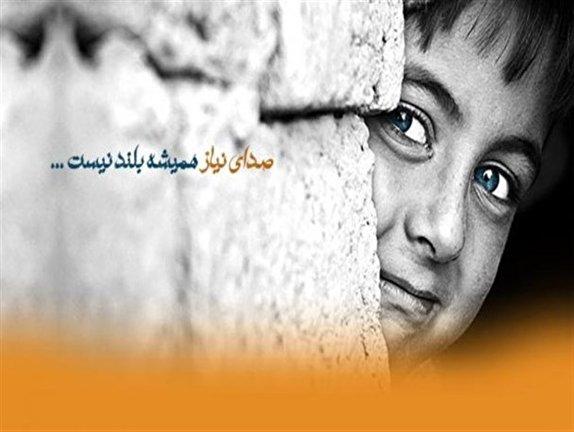 باشگاه خبرنگاران -ثبت نام از حامیان طرح اکرام ایتام در استان زنجان