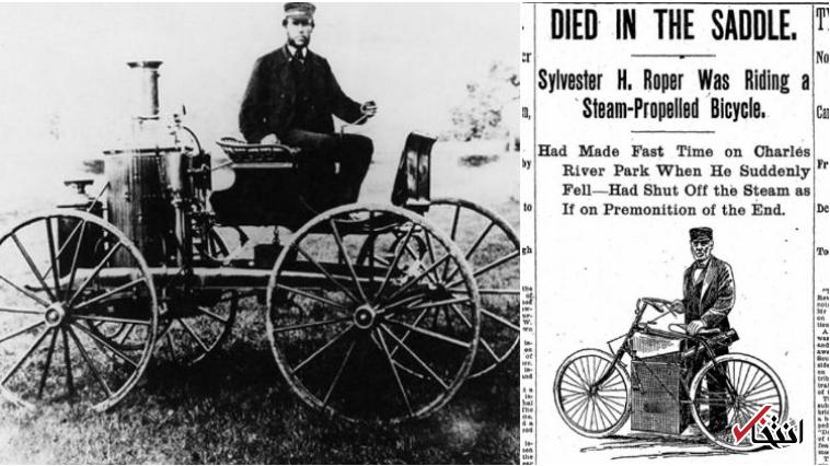 اختراعی که جان مخترعش را گرفت! + عکس