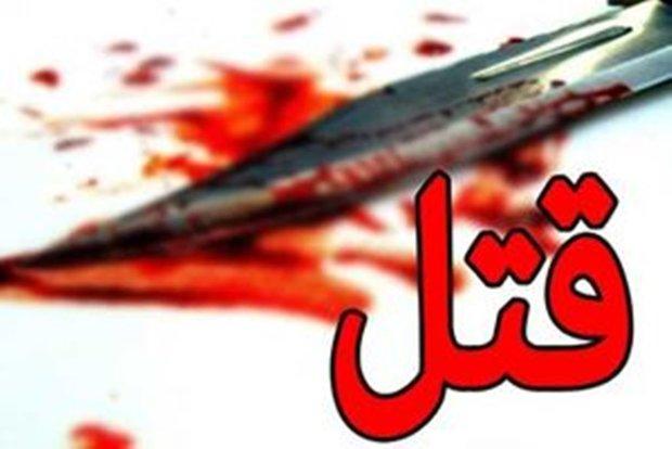 پسر مست هم محلیاش را با ضربات چاقو کشت