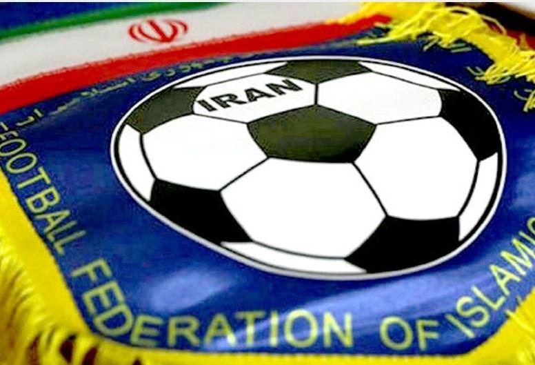 صدور آرای کمیته وضعیت در خصوص برخی از باشگاهها