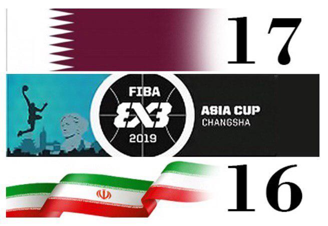 پایان کار تیم ملی بسکتبال سه نفره مردان در کاپ آسیا