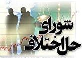 باشگاه خبرنگاران -ورود ۵۶۰ هزار فقره پرونده به شوراهای حل اختلاف استان تهران در سال گذشته