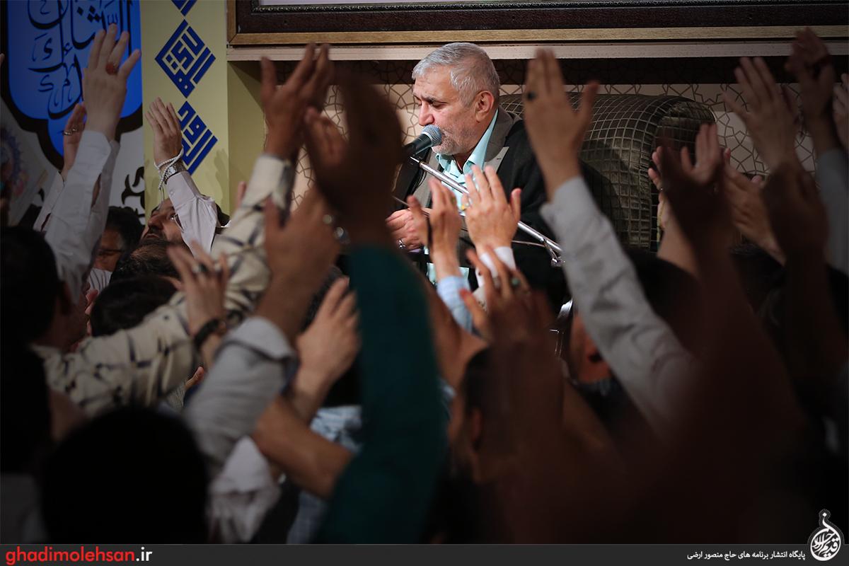 مناجات خوانی منصور ارضی در شب هفدهم رمضان ۹۸ + صوت