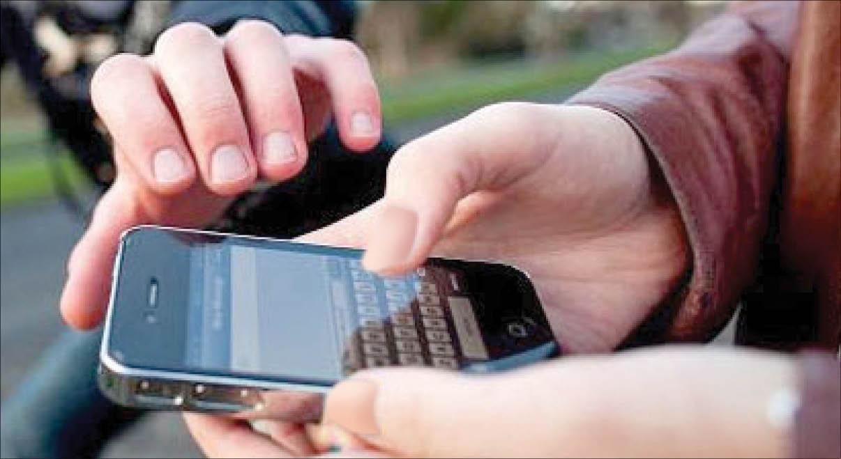 شیوه جالب برای جلوگیری از زورگیری گوشی تلفن همراه!