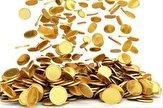 باشگاه خبرنگاران - نرخ سکه و طلا امروز ۹۸/۰۳/۰۲ / سکه ارزان شد + جدول