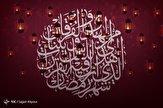 باشگاه خبرنگاران -دعای روز نوزدهم ماه رمضان + فیلم و عکس نوشته