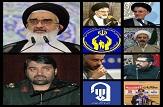 باشگاه خبرنگاران - برنامههای نماز جمعه سوم خرداد در مصلی قدس قم