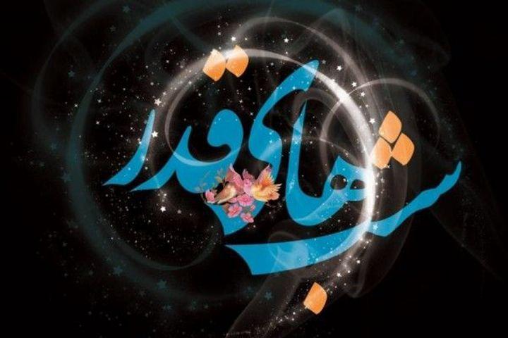 ویژه برنامه های شب های قدر برای زائران غیر ایرانی حرم مطهر رضوی