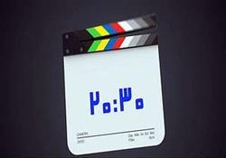 از دیدار پرحاشیه رئیس سازمان سینمایی با خبرنگاران تا بهانه جدید برای افزایش  قیمت بلیط کنسرت ها  + فیلم