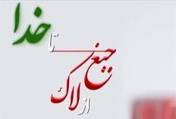 دختر ورزشکاری که حجابش نذر حضرت زهرا (س) شد + فیلم