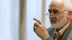 ایران در حال مدارا کردن با اروپا است/ اینستکس اروپایی حتی اگر عملیاتی هم شود فایدهای ندارد