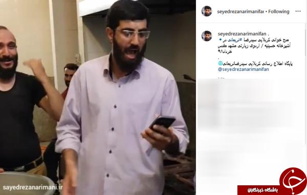 من حسینی زِ دولت حسنم/ مداحی دلنشین سیدرضا نریمانی در آشپزخانه حسینیه +فیلم
