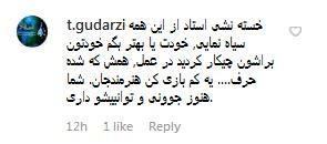 آقای پرستویی خوب مغالطه میکنین ماشاالله/ کی گفته دوچرخهسواری برای زن حرامه؟! +تصاویر
