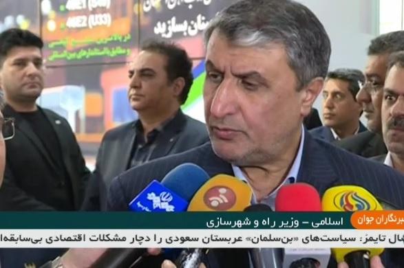 بخش خبری با خبرنگاران جوان مورخ ۲۰ خرداد ۱۳۹۸ + فیلم
