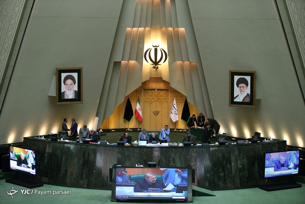 آغاز نشست علنی مجلس/ سوال از وزیر امور خارجه در دستور کار وکلای ملت