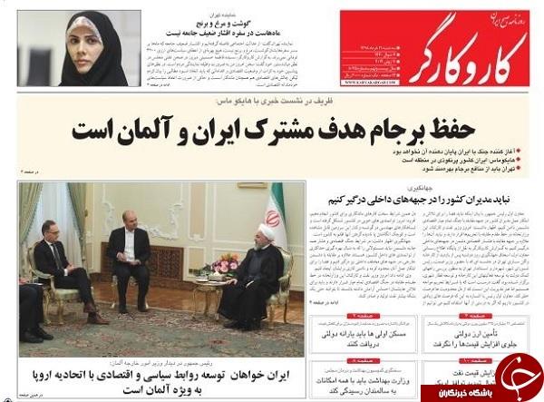 دکترهایی که دیپلم هم ندارند!/ عروسی خوبان در صحن جمهوری اسلامی/ درد دل مردم با جهانگیری /ردپای چند زن در زندگی نجفی!