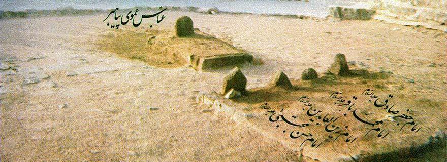 بقیع؛ سیاسی ترین قبرستان جهان اسلام/ چند نمونه از باورهای اعتقادی وهابیان