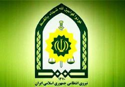 سردار رهام بخش حبیبی فرمانده انتظامی فارس شد