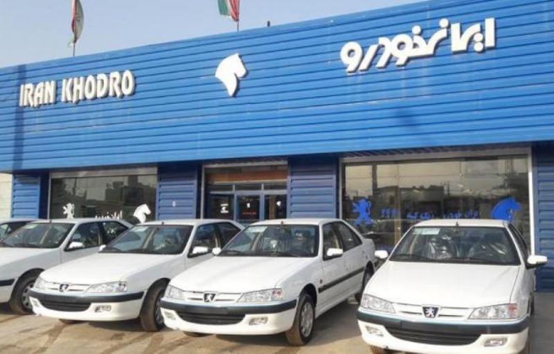 فروش فوری 3 محصول ایرانخودرو آغاز شد