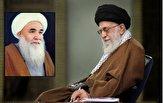 باشگاه خبرنگاران -رهبر انقلاب درگذشت آیت الله محقق کابلی را تسلیت گفتند