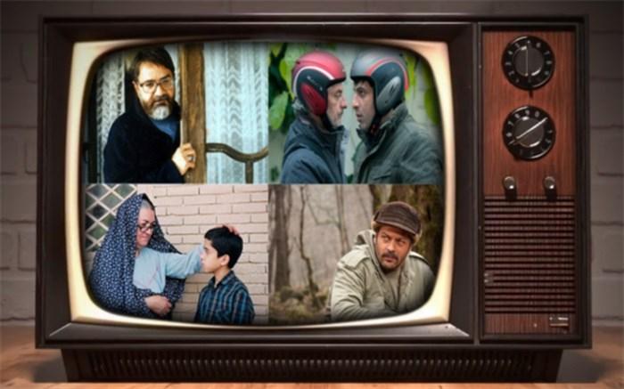 سینماییهای آخر هفته تلویزیون کدامند؟