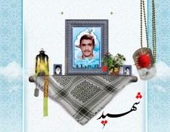 درگذشت پدر شهید رئوفی در آستانه اشرفیه