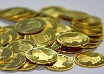 کاهش قیمت سکه و طلا در بازار/ سکه همچنان حباب دارد