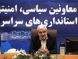 استعفای ۳۰ نفر از مجموعه وزارت کشور برای حضور در انتخابات مجلس