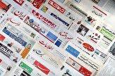 باشگاه خبرنگاران -١٥٠ تن کاغذ روزنامهای توزیع شد