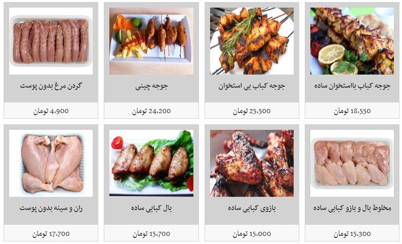 قیمت انواع گوشت مرغ در بازار