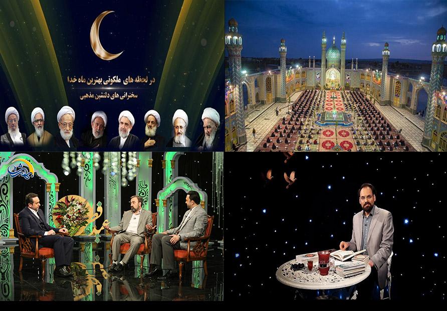 رشد چشمگیر مخاطبان رمضانی شبکه قرآن نسبت به سال گذشته
