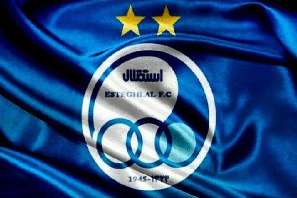 واکنش باشگاه استقلال به مذاکره تراکتورسازی با استراماچونی