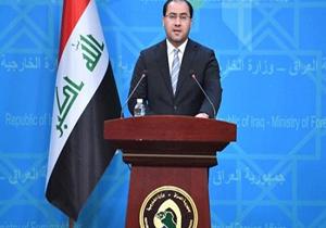 عراق هم در نشست بحرین شرکت نمیکند