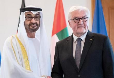 بیانیه مشترک آلمان و امارات درباره ایران