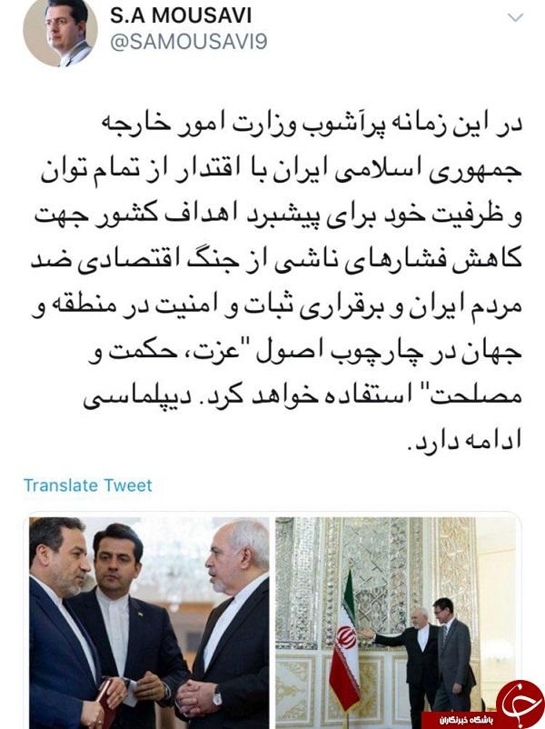 بهره گیری وزارت خارجه از اصول دیپلماتیک برای پیشبرد اهداف کشور
