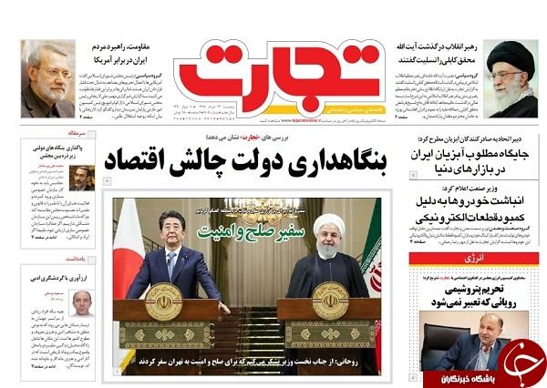 ترافیک دیپلماسی بعد از اولتیماتوم ایران/ جهان علیه دلار/ بورس تهران بی اعتنا به تحریم ها/ «کوپن کارت» نزدیکتر از همیشه