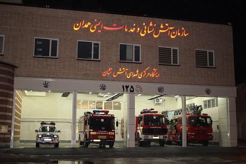 انجام ۲۳ عملیات امداد و نجات با تلاش آتش نشانان همدانی