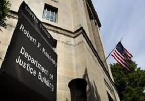 تحقیقات وزارت دادگستری آمریکا از مقامات ارشد سیا در خصوص گزارش مولر