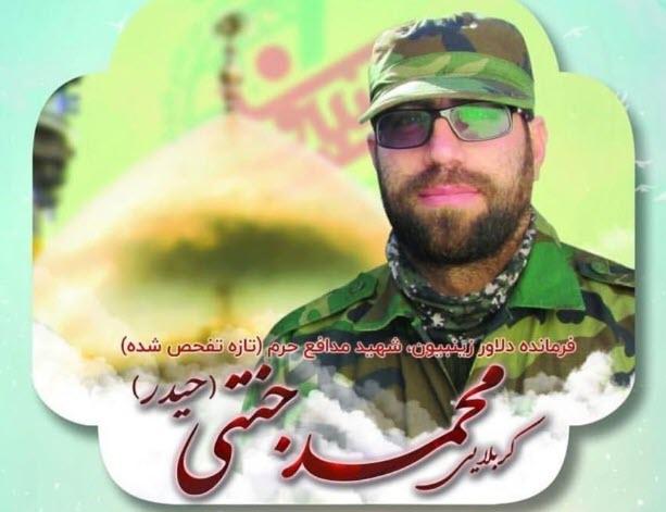 مراسم تشییع پیکر مطهر شهیدمدافع حرم «محمد جنتی» معروف به فرمانده حیدر +فیلم