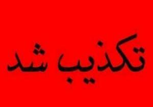 ماجرای ضرب و شتم بانوی آمر به معروف گیلانی از زبان امام جمعه خمام/حمله تروریستی در حرم شاهچراغ (ع) شایعه یا واقعیت/ نجات ۴۴ نفر دریانورد خارجی