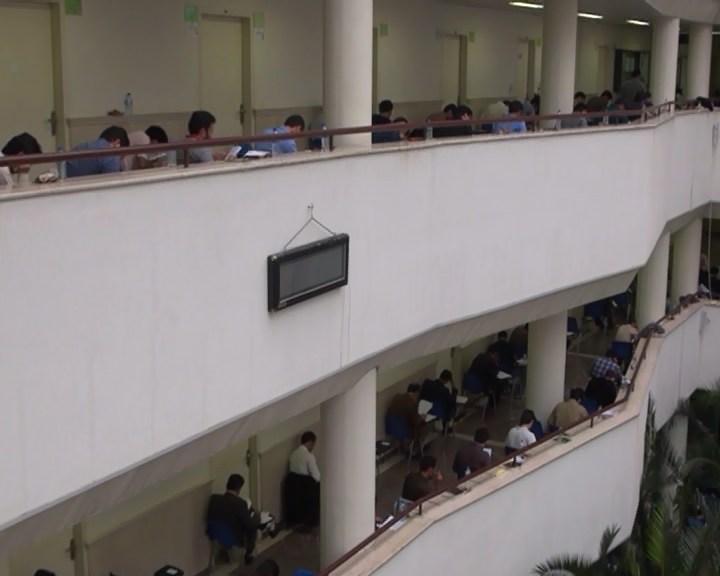 برگزاری آزمون کارشناسی ارشد در همدان