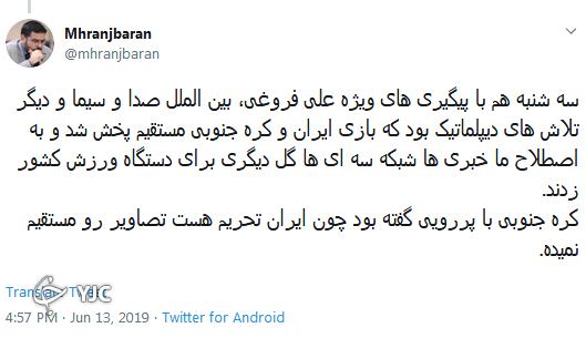 آقای کاظمی منبع اخبار ت کجاست؟