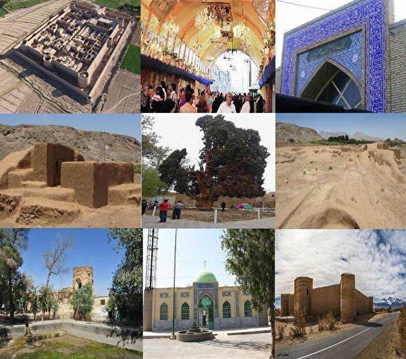باشگاه خبرنگاران -سفر به شهرستانی که به دست یک شاهزاده خانم آباد شد + تصاویر