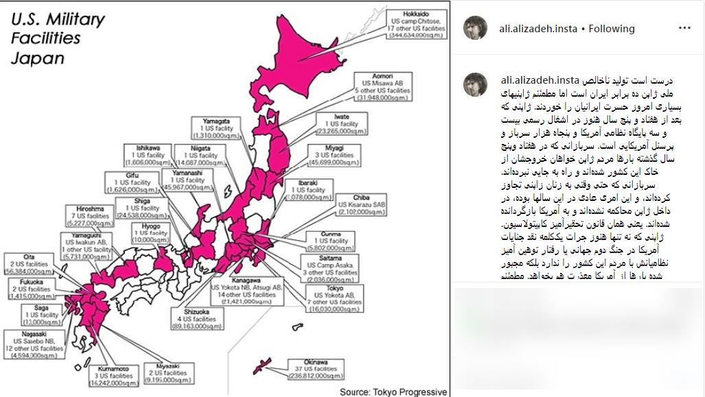 ژاپنیها حسرت استقلال،عزت و شجاعت ایران را خوردند