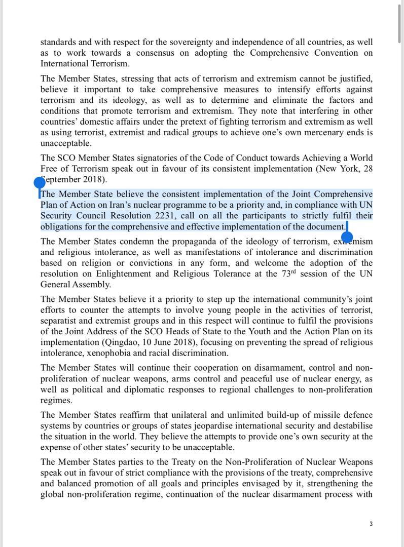 بیانیه پایانی نشست سران شانگهای : اجرام برجام باید در الویت قرار گیرد