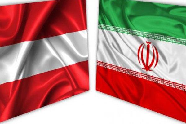 اتریش متعهد به آموزش گردشگری ایران شد