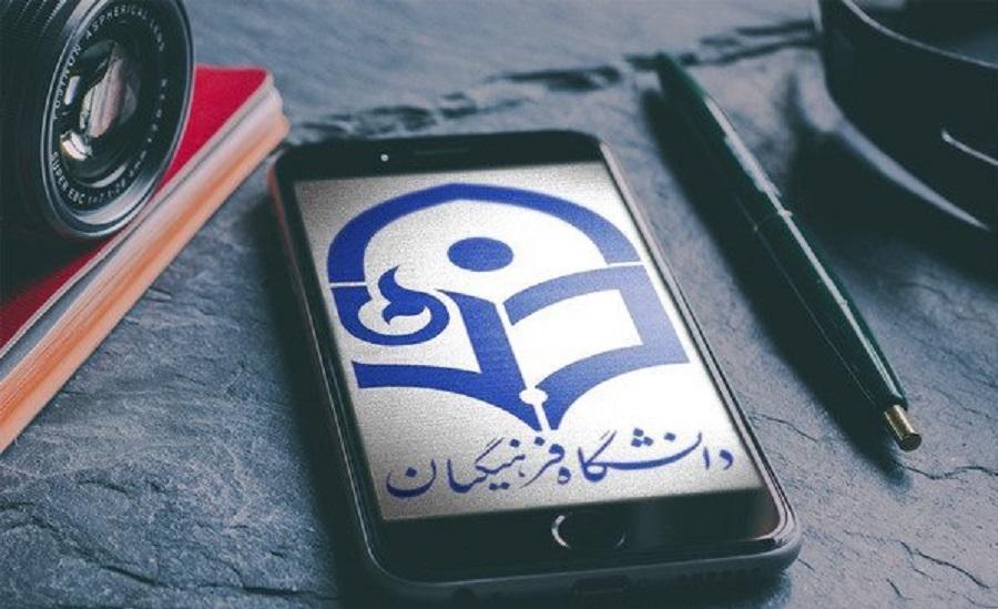 سرنوشت زمین بلاتکلیف دانشگاه فرهنگیان سمنان به کجا رسید؟