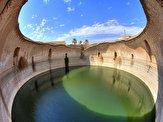 باشگاه خبرنگاران -بزرگترین آب انبارهای ایران به روایت تصاویر