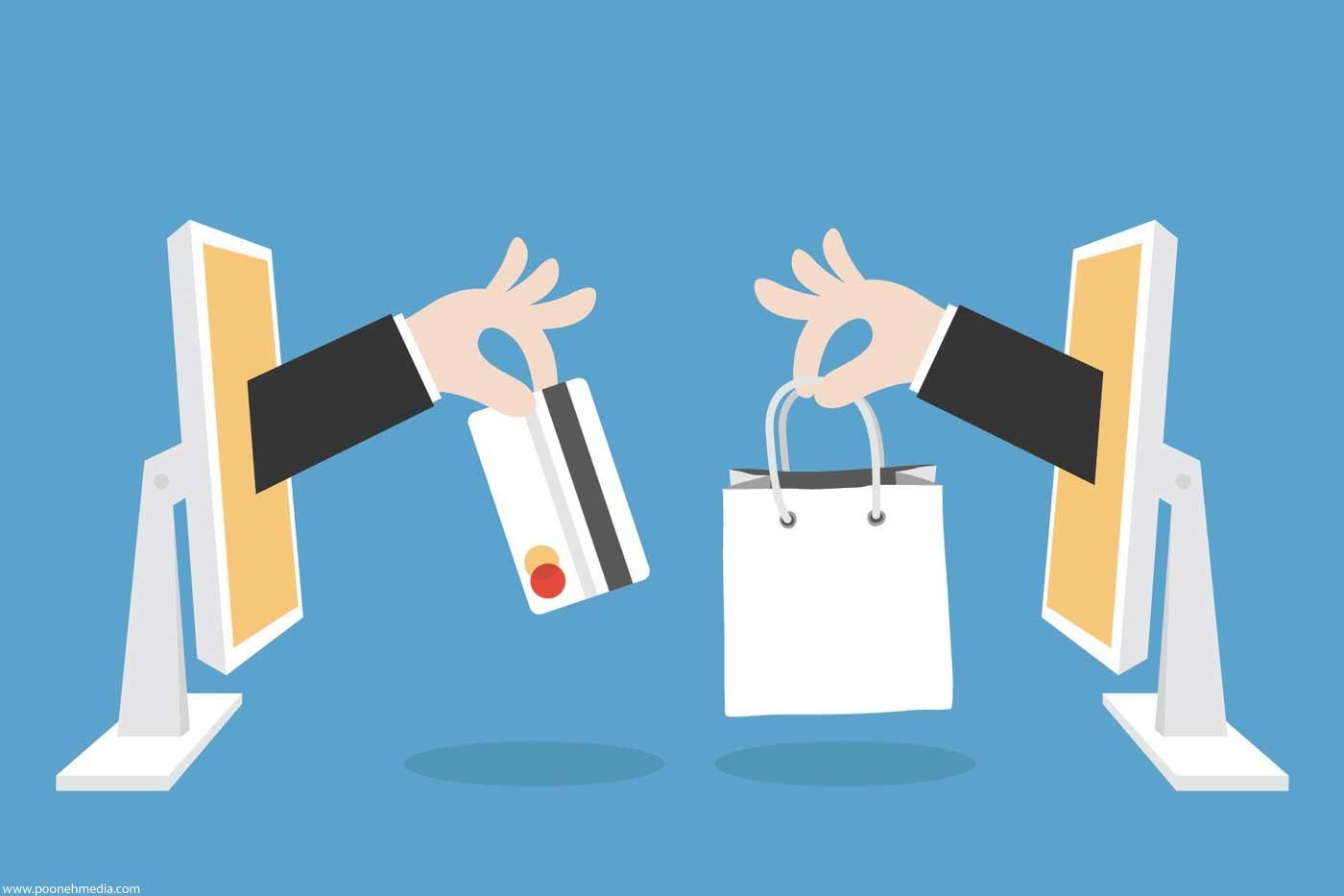 ۵ نکته برای جلوگیری از سرقت اطلاعات بانکی هنگام خرید اینترنتی